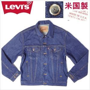 リーバイスの米国製ジージャン、実店舗の展示品を1度洗濯しただけの未使用品、USA製デニムジャケット、...