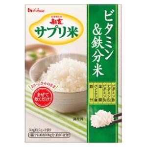 新玄 サプリ米(ビタミン・鉄分)25gx2 ※簡易包装の為、箱入りではありません|kanekokome