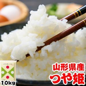 米 お米 10kg (5kgx2袋) 山形県産 つや姫 熨斗紙 名入れ ギフト対応|kanekokome
