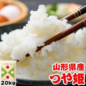米 お米 20kg (5kgx4袋) 山形県産 つや姫 熨斗紙 名入れ ギフト対応|kanekokome