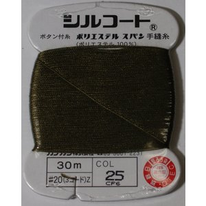 カナガワ シルコート ボタン付け糸 #20/30m  25|kanekoya-kiryu