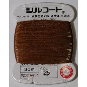 カナガワ シルコート ボタン付け糸 #20/30m  26|kanekoya-kiryu