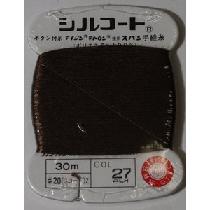 カナガワ シルコート ボタン付け糸 #20/30m  27|kanekoya-kiryu