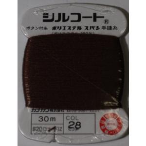 カナガワ シルコート ボタン付け糸 #20/30m  28|kanekoya-kiryu