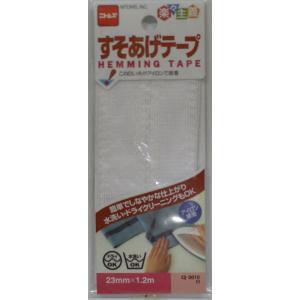 二トムス 裾上げテープ 23ミリ×1.2m Q0010 白|kanekoya-kiryu