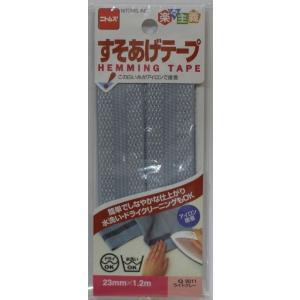 二トムス 裾上げテープ 23ミリ×1.2m Q0011 L/グレー|kanekoya-kiryu