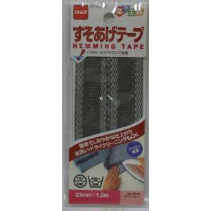 二トムス 裾上げテープ 23ミリ×1.2m Q0012 D/グレー|kanekoya-kiryu