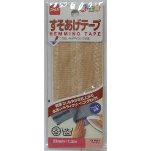 二トムス 裾上げテープ 23ミリ×1.2m Q0014  ベージュ|kanekoya-kiryu