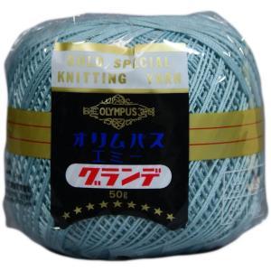 オリムパス エミーグランデ  390|kanekoya-kiryu