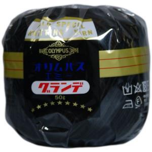 オリムパス エミーグランデ  901|kanekoya-kiryu