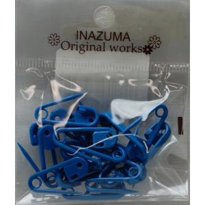 INAZUMA ミニプラスチック安全ピン M  ブルー