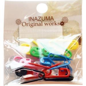INAZUMA ミニプラスチック安全ピン M  MIX
