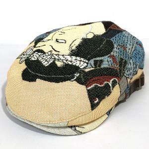 達磨 だるま 伝統工芸 ゴブランハンチング 日本製 鳥打ち帽 紳士 職人の極み 帽子 メンズギフト 父の日 誕生日 感謝の気持ち|kanekoya1958