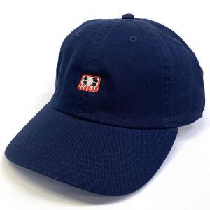 達磨 だるま ダルマツイルキャップ CAP 帽子 メンズギフト カジュアル スポーツ アウトドア 丸洗い 普段使い ギフト プレゼント ネイビー|kanekoya1958