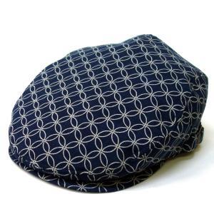 達磨 だるま 斑糸七宝 日本製 職人の極み ハンチング 帽子 メンズギフト 父の日 誕生日 感謝の気持ち|kanekoya1958