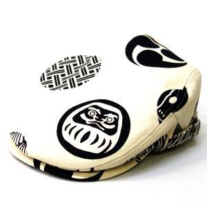 達磨 だるま 帆布達磨 日本製 職人の極み ハンチング 帽子 メンズギフト 父の日 誕生日 感謝の気持ち|kanekoya1958