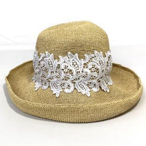 Pレースセーラー天然素材 リゾート涼しい 通気性 サイズ調整機能付き母の日 プレゼント ギフト 婦人 帽子 01 kanekoya1958