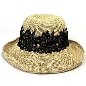 Pレースセーラー天然素材 リゾート涼しい 通気性 サイズ調整機能付き母の日 プレゼント ギフト 婦人 帽子 11 kanekoya1958