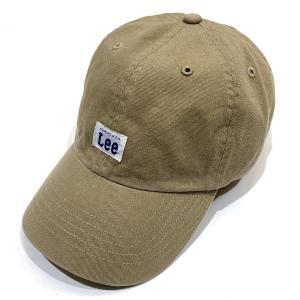 LEE LOW CAP COTTON TWILL リー コットン ツイル キャップ カジュアル スポーツ アウトドア 普段使い オールシーズン ベージュ系|kanekoya1958