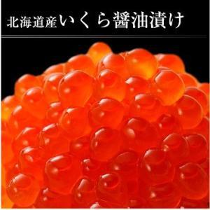 いくら醤油漬け/北海道産  釧路の膳 笹谷商店 秋鮭の卵500gが2個で1kg/お歳暮/クリスマス