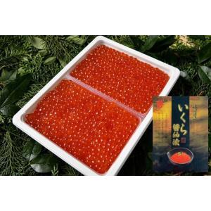 ギフト 新物 いくら 醤油漬け 500g 北海道産 マタツ水産 秋鮭の卵 訳あり  お歳暮|kanekyu-store