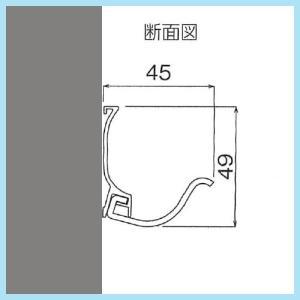 スライドフック スーパー 80cm ベルク M...の詳細画像2