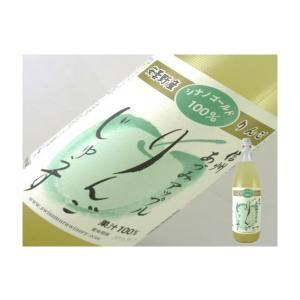あづみアップル シナノゴールドりんごジュース 1000ml|kaneni-shouji