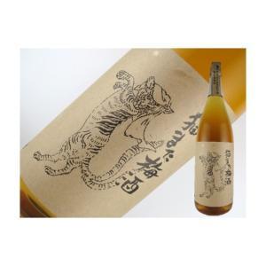猫また梅酒 1.8L|kaneni-shouji