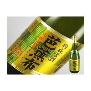 琉球泡盛 沖縄県 芭蕉布 7年熟成古酒 35度 720ml kaneni-shouji