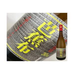 琉球泡盛 沖縄県 芭蕉布 9年古酒30%ブレンド 30度 720ml|kaneni-shouji