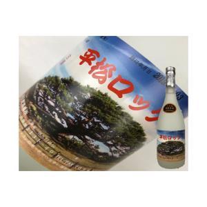 琉球泡盛 沖縄県 平松ロック 10年熟成古酒 20度 720ml|kaneni-shouji
