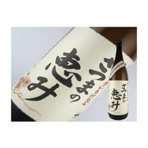 さつまの恵み 720ml kaneni-shouji