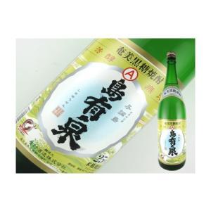 島有泉 1.8L|kaneni-shouji