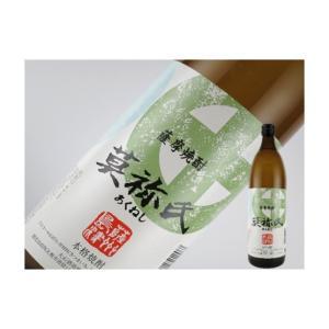 莫称氏 900ml kaneni-shouji