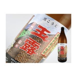 玉露 黒麹 900ml kaneni-shouji