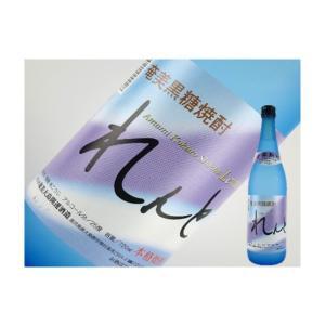 れんと 1.8L|kaneni-shouji