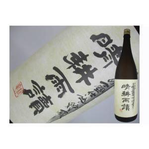 芋焼酎 鹿児島県 晴耕雨讀 白麹かめ壷仕込・貯蔵 1.8L kaneni-shouji