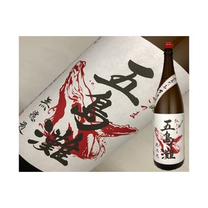 芋焼酎 長崎県 五島灘 紅さつま 無濾過 1.8L|kaneni-shouji