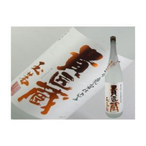 芋焼酎 鹿児島県 貴匠蔵 玉茜 1.8L kaneni-shouji