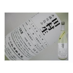 日本酒 福島県 田村 生もと 純米酒 木桶うすにごり生 720ml|kaneni-shouji