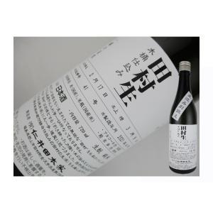 日本酒 福島県 田村 生もと 純米酒 木桶中汲み生原酒 720ml|kaneni-shouji