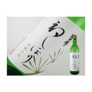 惣誉 初しぼり 720ml|kaneni-shouji