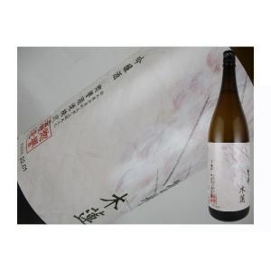 日本酒 栃木県 惣誉 春だより 吟醸 山田錦 1.8L|kaneni-shouji