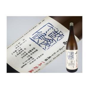 日本酒 新潟県 八海山 しぼりたて原酒 越後で候 1年貯蔵 1.8L|kaneni-shouji