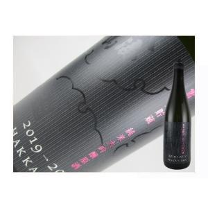 八海山 しぼりたて原酒 越後で候 1年貯蔵 720ml|kaneni-shouji