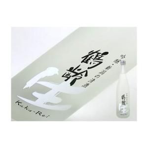 日本酒 新潟県 鶴齢 吟醸生酒 720ml