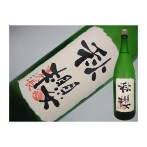 富久長 ひやおろし 吟醸 秋櫻(こすもす) 1.8L|kaneni-shouji