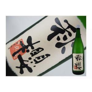 富久長 ひやおろし 吟醸 秋櫻(こすもす) 720ml|kaneni-shouji