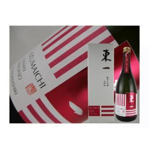 日本酒 佐賀県 東一 純米大吟醸 720ml|kaneni-shouji