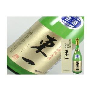 東一 純米 山田錦 うすにごり 生 720ml|kaneni-shouji